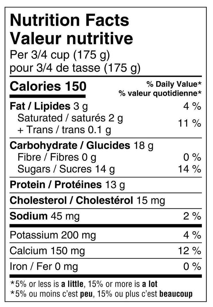vanilla 2 greek yogurt nutrition label